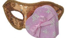 477554053 Mardi Gras Mask With Heart Shaped Box