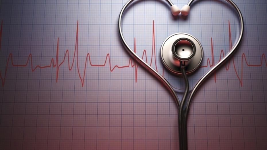 454238423 Stethoscope Heart Shape