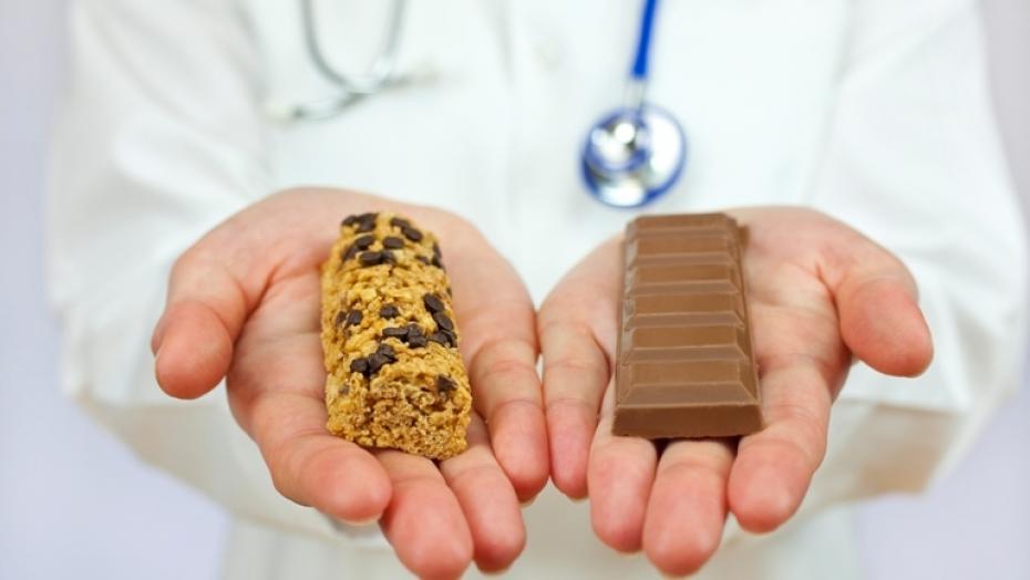 97994297 Candy Bar And Granola Bar