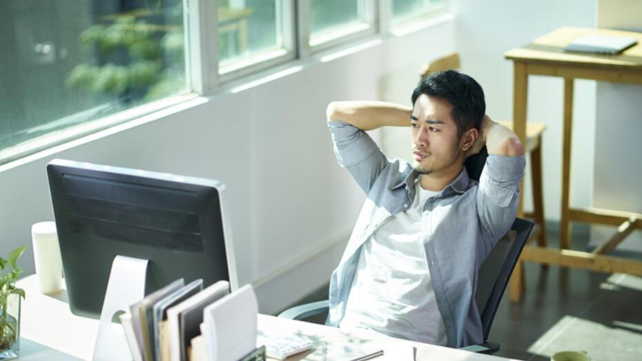 Man sitting at desk