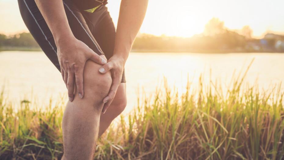 Pain Behind the Kneecap