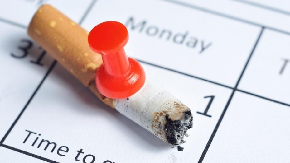 Thinkstockphotos 173371620 (1) Quit Smoking