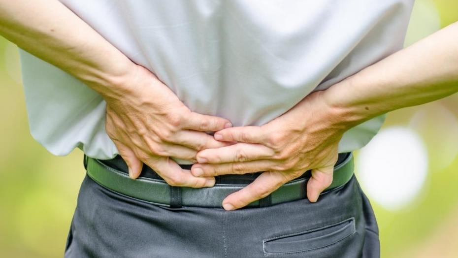 Thinkstockphotos 491987258 Back Pain