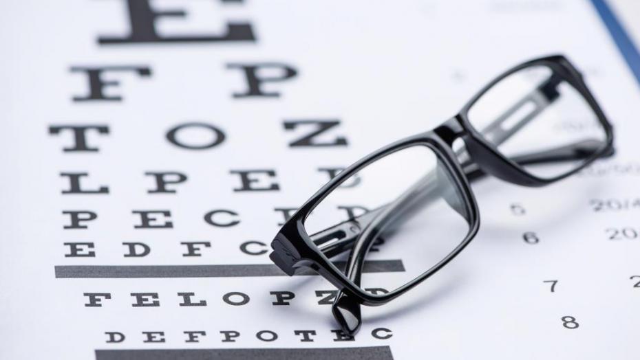 Thinkstockphotos 499393530 Eye Chart